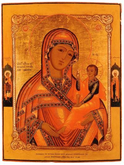Шуйская-Смоленская икона Богоматери