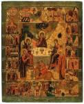 Троица Ветхозаветная, с деяниями