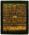 Собор новгородских чудотворцев