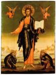 Спас Смоленский, с преподобными Варлаамом Хутынским и Антонием Римлянином
