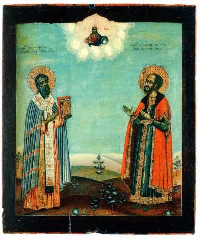 Святые Арсений и Михаил Тверские