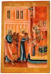 Введение Богородицы во храм