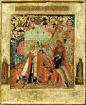 Явление Богоматери и святителя Николая пономарю Юрышу