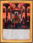 Поклонение мощам святителя Митрофана Воронежского