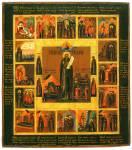 Преподобный Паисий Великий, с житием