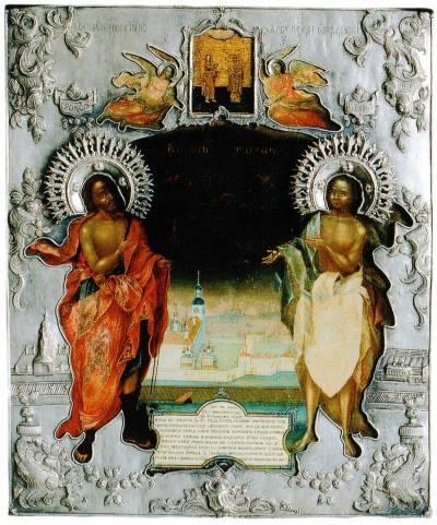 Святые Иоанн и Прокопий Устюжские