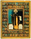 Преподобный Савватий Соловецкий, с житием
