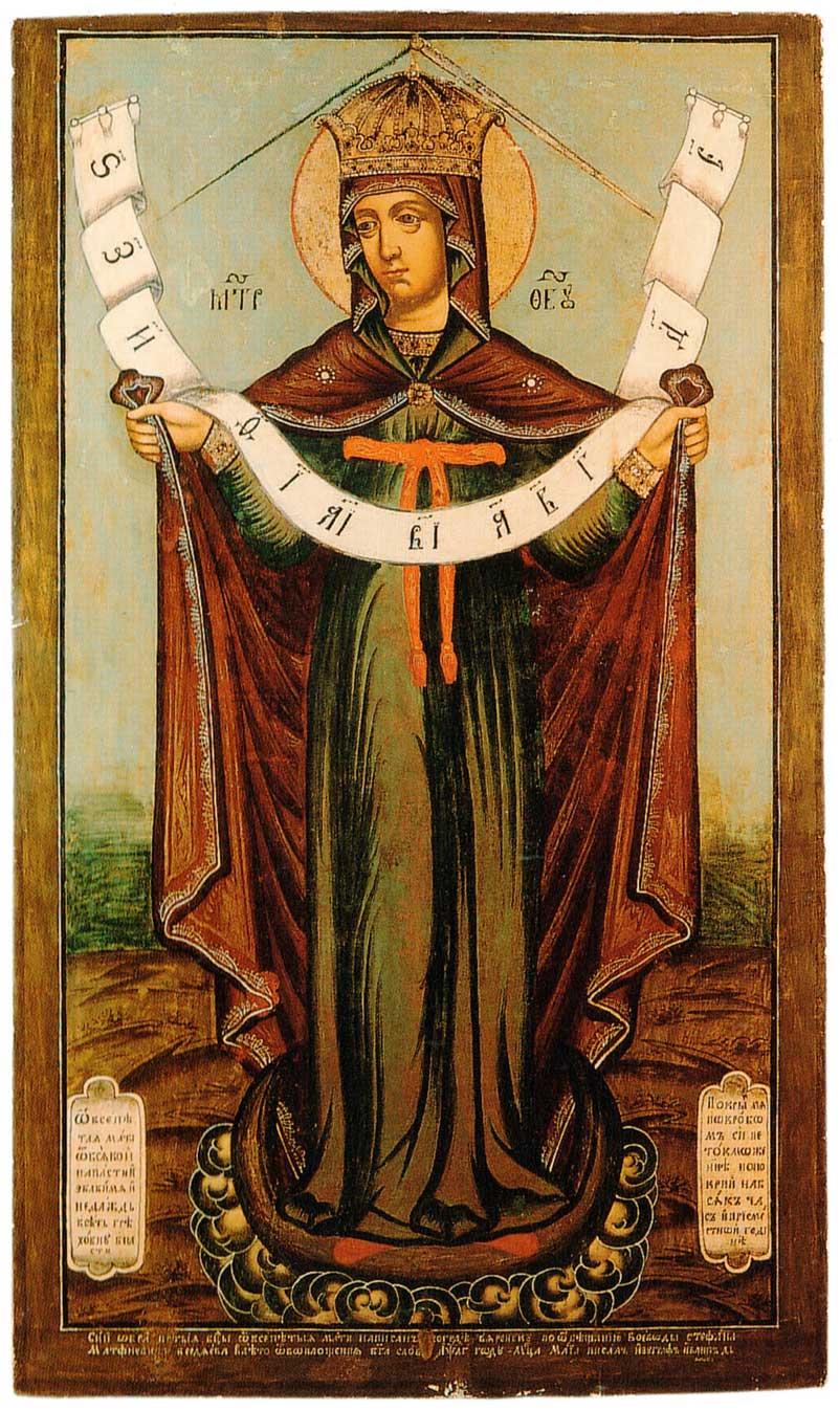 Икона Богоматери «О,Всепетая Мати»