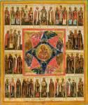 Богоматерь «Неопалимая Купина», с избранными святыми
