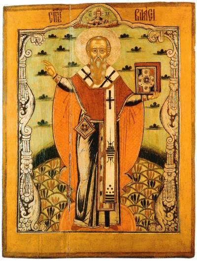 Святитель Власий Севастийский