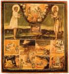 Святые Артемий Веркольский и Иоанн Яренгский, с житием