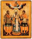 Святые Фотий, Аверкий Иеропольский и Аникита