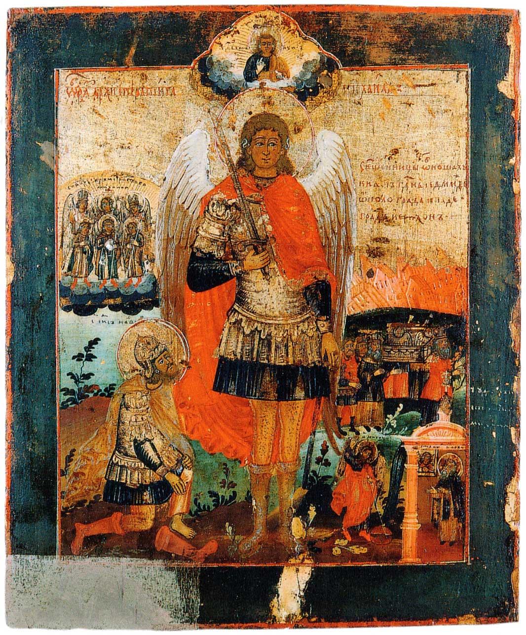 Явление Архангела Михаила Иисусу Навину