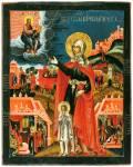 Мученики Кирик и Иулитта
