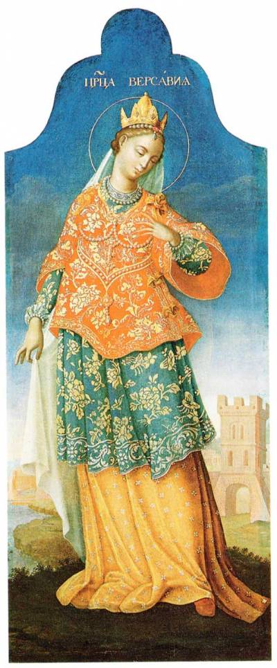 Царица Вирсавия