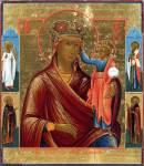 Икона Богоматери «Призри на смирение»