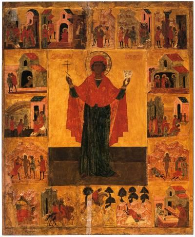 Святая Параскева Пятница, с житием