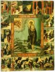 Святая Мария Египетская, с житием