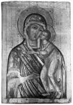 Хлыновская икона Богоматери