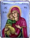 Псково-Печерская икона Богоматери «Умиление»
