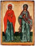 Святые Параскева Пятница и Анастасия