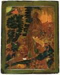Иоанн Предтеча в пустыне