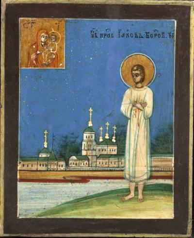 Праведный Иаков Боровичский