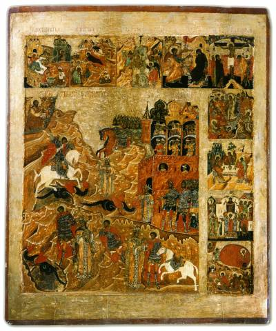 Чудо Георгия о змие, с праздниками