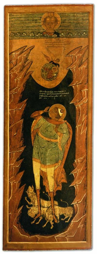 Пророк Даниил во рву львином