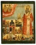 Модест, патриарх Иерусалимский, с житием
