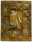 Священномученик Харалампий, с житием