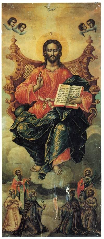 Спас на престоле, с тотемскими чудотворцами