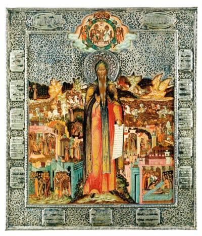 Преподобный Исаакий Далматский, с житием