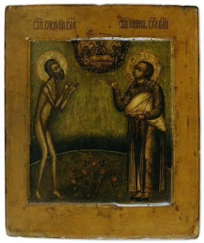 Святые Василий Блаженный и Иоанн Большой Колпак