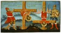 Мучения апостолов Варфоломея и Филиппа