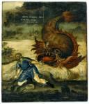 Чудесное извержение пророка Ионы из пасти кита