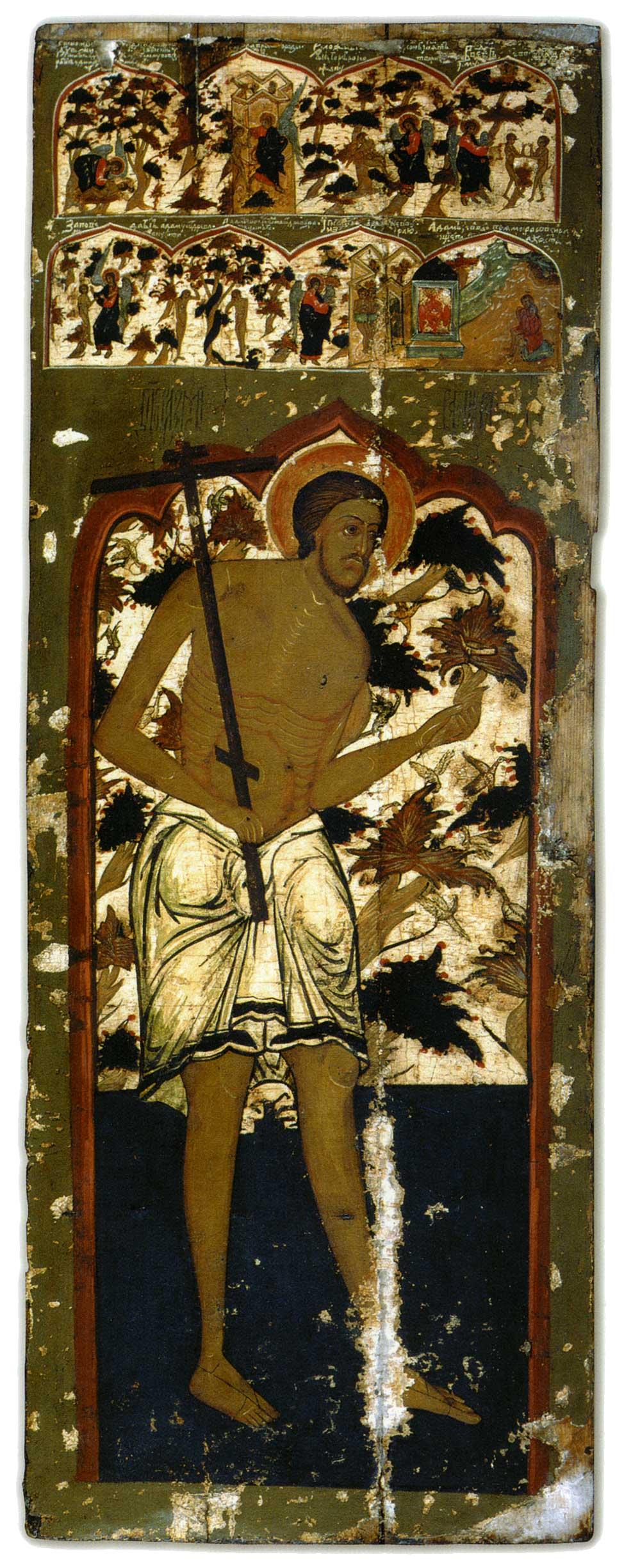 Благоразумный разбойник, со сценами истории Адама и Евы