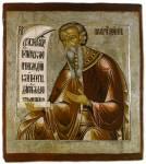 Праотец Асир (Асим)