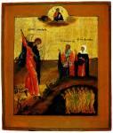 Архангел Михаил, святые Сисиний и Фотиния и двенадцать трясовиц
