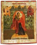 Зачатие Богородицы