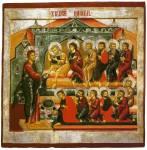 Омовение ног апостолам