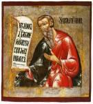 Праотец Иасир