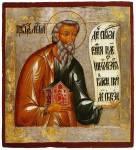 Праотец Левий