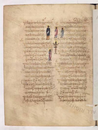Страница на 9–15 июня - Евангелие с менологием [Vat. gr. 1156], л. 312 об.