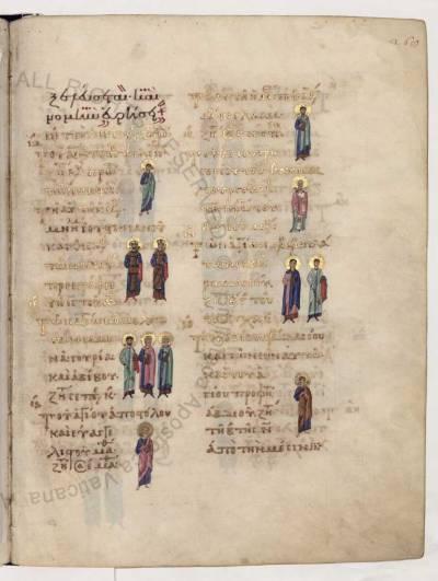 Страница на 14–19 ноября - Евангелие с менологием [Vat. gr. 1156], л. 268