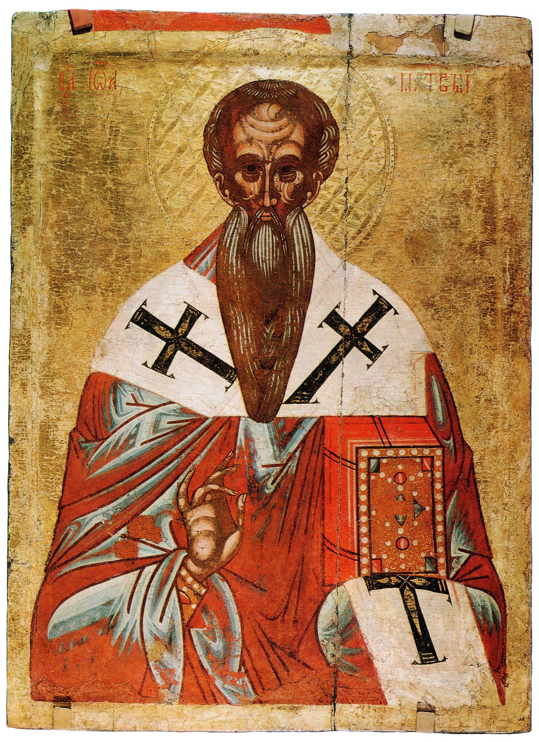 Святитель Иоанн Милостивый