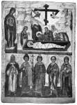 Богоматерь с Младенцем. Положение во гроб. Избранные святые