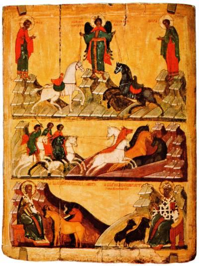 Чудо о Флоре и Лавре. Святители Власий и Спиридон