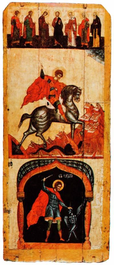 Деисус. Чудо Георгия о змие. Никита, побивающий беса