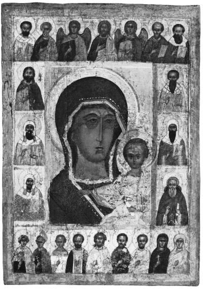 Богоматерь Одигитрия, с избранными святыми